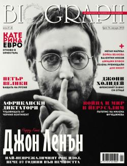 списание Biograph, брой №76