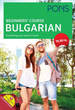 Beginners' Course Bulgarian