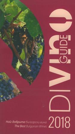 DiVino Guide 2018