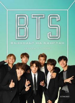 BTS: Възходът на Бангтан