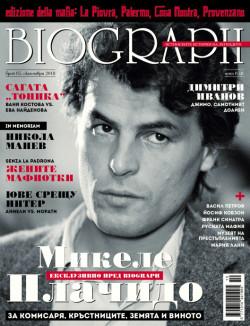 списание Biograph, брой №85