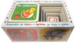 Комплект от книга и кубчета за игра и учене – във фермата