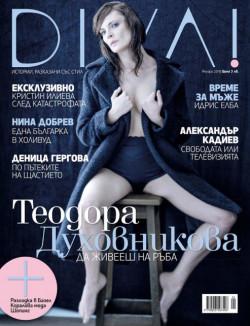 списание DIVA!, брой №19