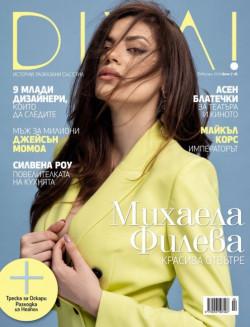списание DIVA!, брой №20