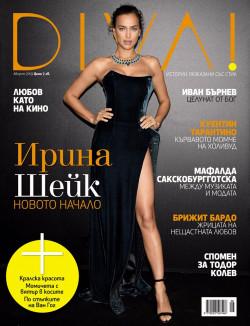 списание DIVA!, брой №26