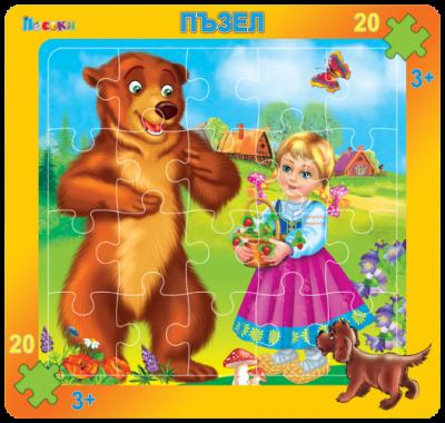Маша и мечокът – пъзел