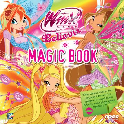 Winx Believix. Magic Book