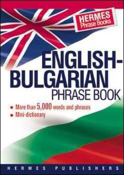 English-Bulgarian phrase book