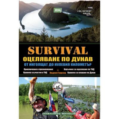 Survival, ч. 6: Оцеляване по Дунав