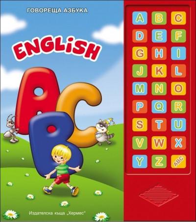 Говореща азбука: English ABC