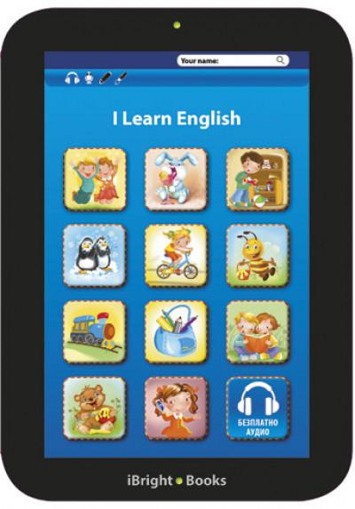 I Learn English /Аз уча английски