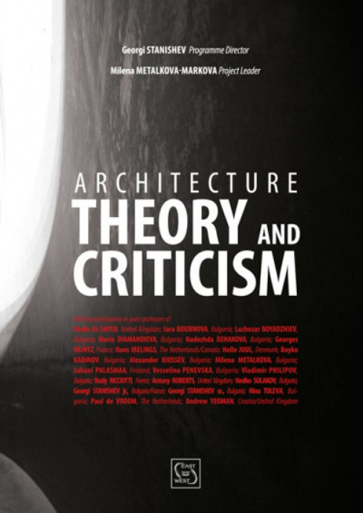 Architecture theory and critism