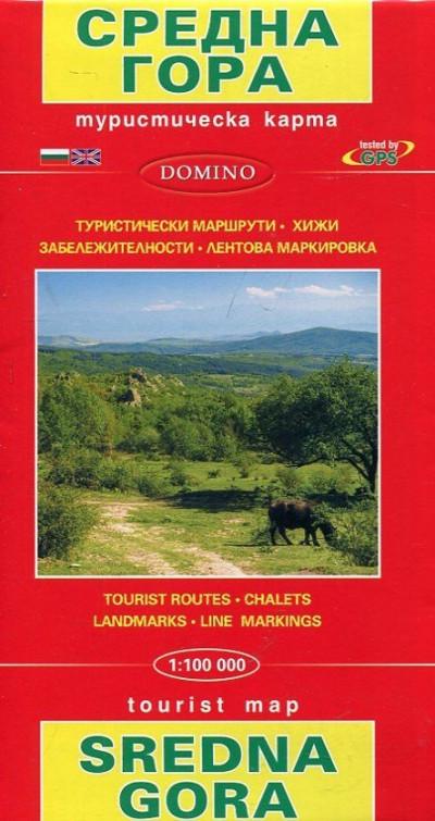 Туристическа карта. Средна гора