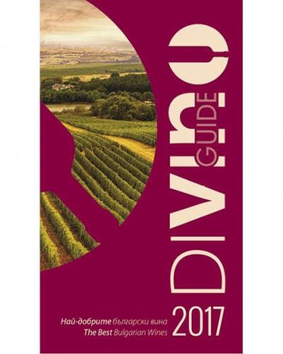 Divino Guide 2017