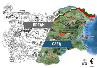 Оцвети България – детска карта със забележителности