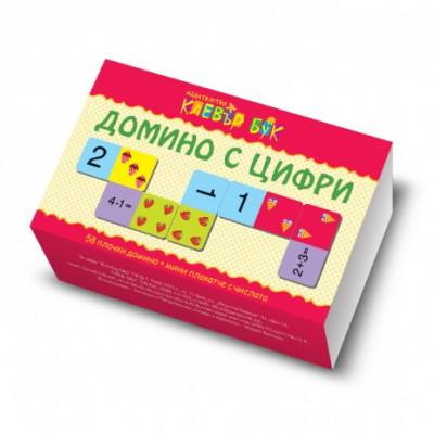 Домино с цифри