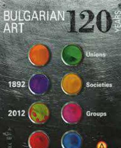 120 Years of Bulgarian Art