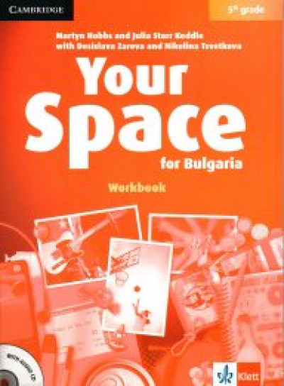 Your Space for Bulgaria 5th grade Workbook + CD
