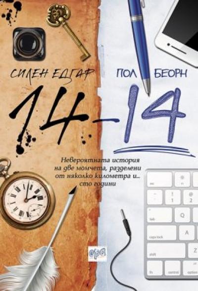 14 – 14
